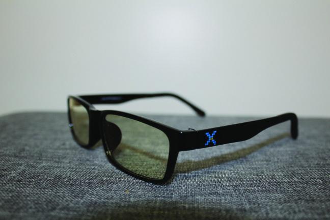 Computer-Brille - PC-Brille - Bewertung - 003