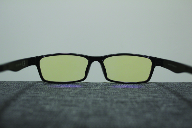 Computer-Brille - PC-Brille - Bewertung